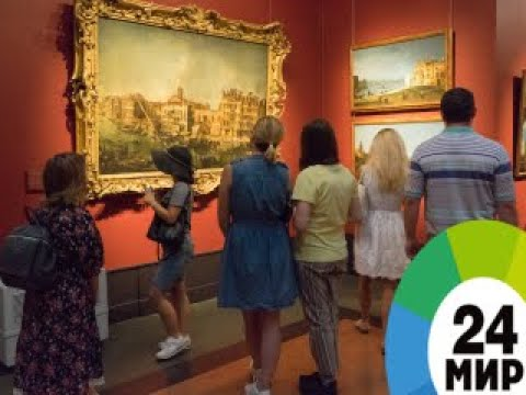 Итальянские шедевры в Ереване - МИР 24