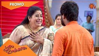 Poove Unakkaga - Promo | 22 April 2021 | Sun TV Serial | Tamil Serial