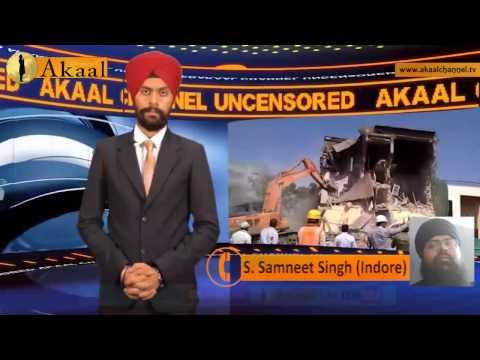 Akaal Uncensored on Gurdwara Demolished at Indore, Madhya Pradesh