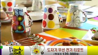 French Bull Korea on Hyundai Home Shopping Network!