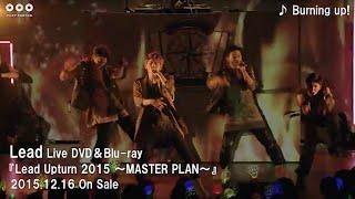 2015年夏に開催されたツアー「Lead Upturn 2015 〜MASTER PLAN〜」最終...