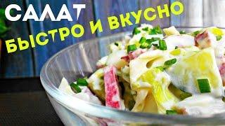 """Сытный салат """"Быстро и вкусно"""" из молодой капусты, яиц, огурцов и колбасы рецепт на ужин"""