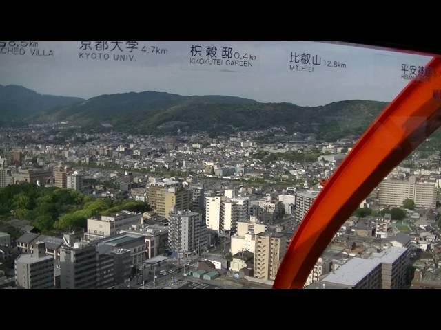 Киото 1
