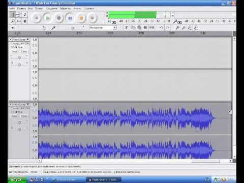 Объединение звуковых дорожек в Audacity