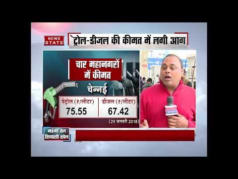 petrol price crosse 80 rupees mark in Mumbai, diesel prices jump to highest level