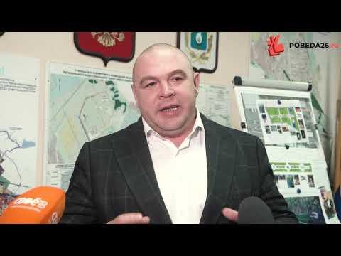 Победа: Невинномысск готов бороться за перспективные инвестпроекты