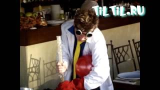 Химическое шоу с Чокнутым профессором от ТильТиль