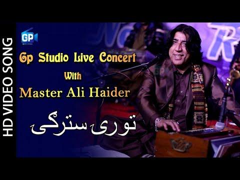 Master Ali Haider Pashto New Songs 2018 | Tory Starge - Gp Studio Live Concert | Pashto Hd Songs