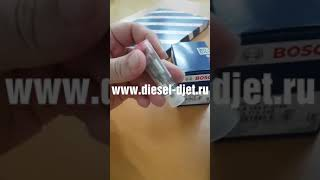 Распылитель Bosch 0 433 172 155  dlla 143p 2155