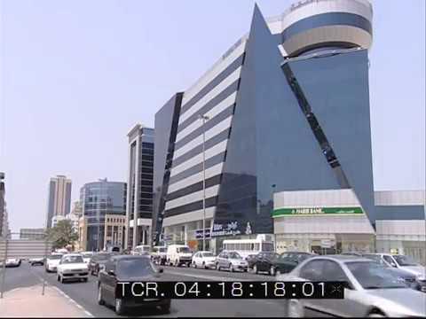 Dubai Before It Was Developed! - UAE - 2002