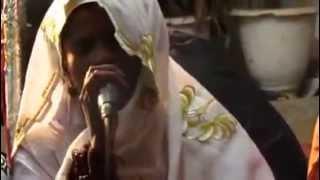 BAYE NIASS - Zikr Wakeur BCMID Par Aida Faye