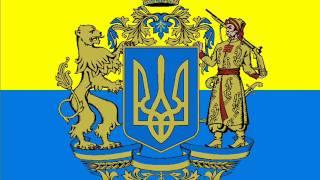 Із полону з-під Ізмаїлу - From captivity from Izmayil (Ukrainian song)