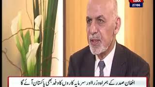 Afghan President Ashraf Ghani To Arrive in Pakistan Today