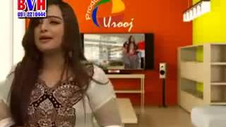 New Nelo Pashto Song - Lovers Gift Vol 9 New Pashto Songs - 2013