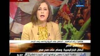 الرئيس مرسى يكرم أبطال مصر فى الاولمبياد