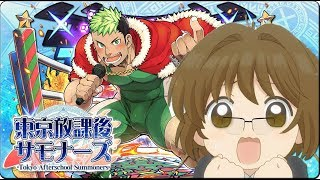 Tokyo Afterschool Summoners Parte8-SOY TU ALMA GEMELA??!!! HUEEEEE!!!
