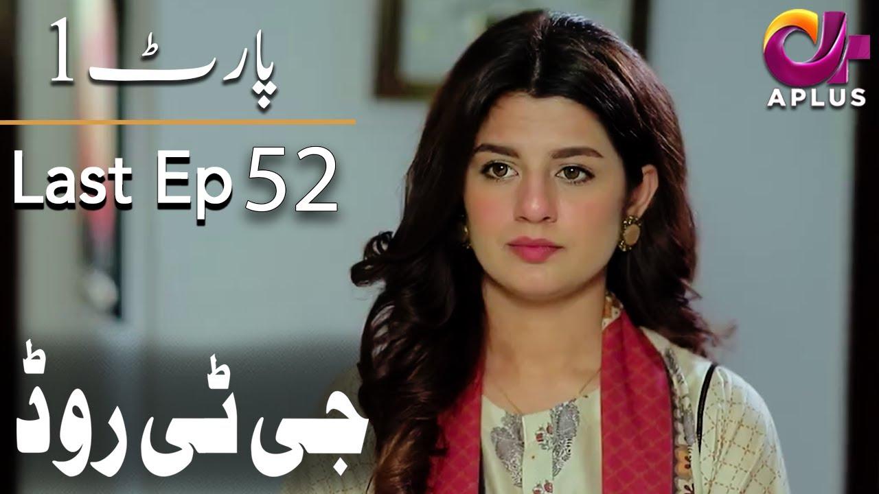 Download GT Road - Last Episode Episode 52   Part 1   Aplus Dramas   Inayat, Sonia Mishal, Kashif   CC1O