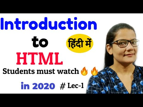 HTML Lec-1|Introduction To HTML |HTML Structure|Image Tag