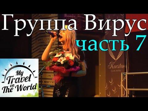 новые клипы русский размер