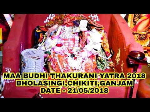 Maa budhi thakurani yatra 2018(bholasingi) Second day