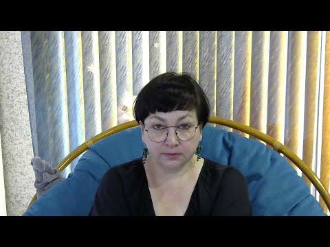 ВНИМАНИЕ! Недельный Таро- прогноз Елены Березиной с  10 по 16 февраля  2020 года.