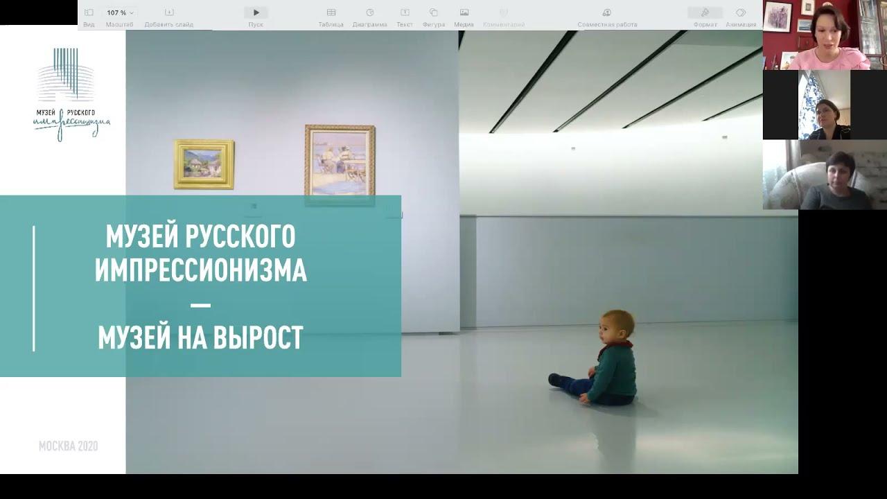 Опубликована запись доклада Елены Шаровой в рамках клуба «Музейное посольство»