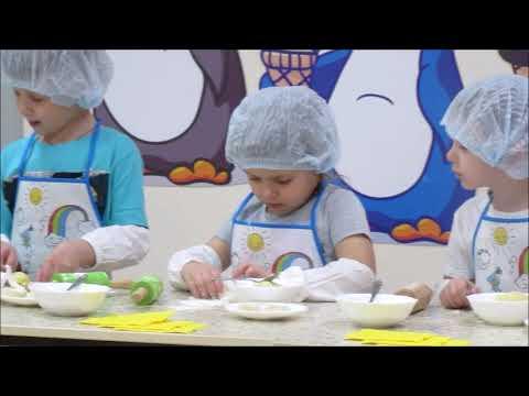 Кулинарный кружок// Калашникова И.А. //Счастливое детство// Краснодар