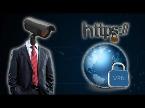 Сделать VPN и интернет-соединение безопаснее