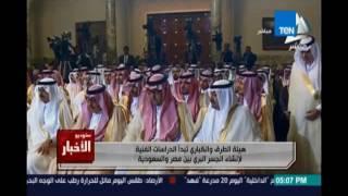 هيئة الطرق والكباري تبدأ الدراسات الفنية لإنشاء الجسر البري بين مصر والسعودية