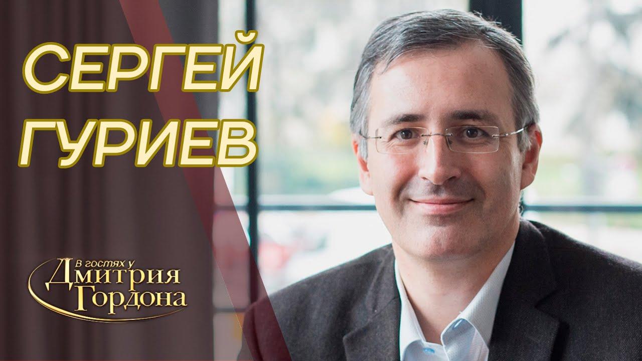 Экономист Гуриев. Бегство во Францию, Путин, Навальный, Зеленский, Саакашвили.