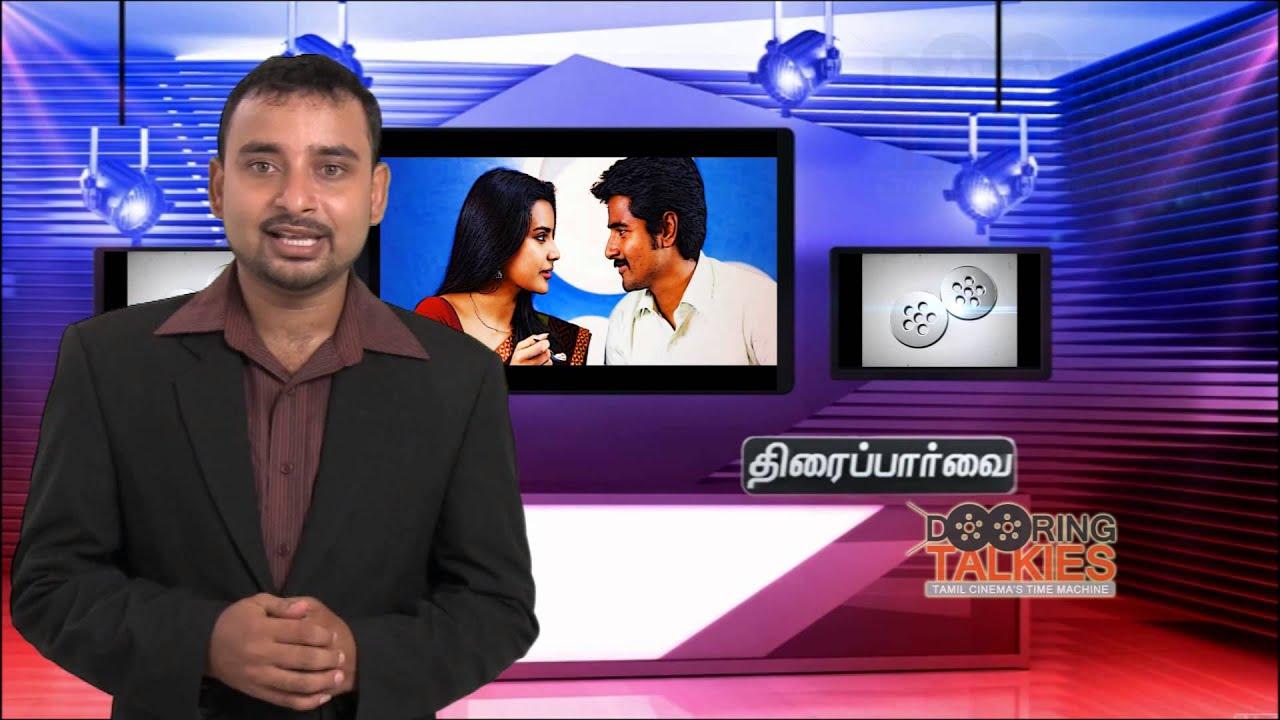 Ethir Neechal review - South Indian Cinema Magazine