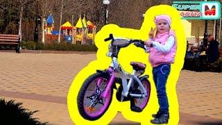 Как НАУЧИТЬСЯ Кататься на ВЕЛОСИПЕДЕ  за ОДИН день ► How LEARNS TO RIDE A BIKE for 1 day(Как НАУЧИТЬСЯ Кататься на ВЕЛОСИПЕДЕ ребенку за ОДИН день ▻ How to learn to ride a bike for 1 day., 2016-04-09T21:04:59.000Z)