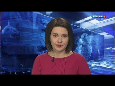 Вести-Томск, выпуск 14:20 от 14.01.2020
