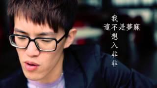 藍心湄 - Say Yeah說讚 (AB team Acoustic Cover)