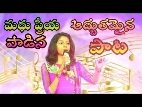 madhu-priya-singing-best-song-♥️-||-prashanth-gangadhari-||