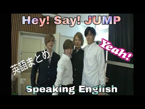 Hey! Say!JUMP - Speaking English Compilation (英語まとめ) #1 || Mel's Usagi