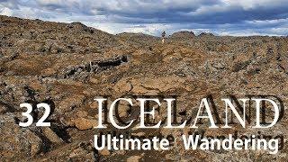 ICELAND アイスランド 究極放浪 32 火山地帯トレッキング