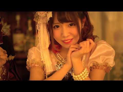 B.C.B.S./ PrismFantasia【MV】
