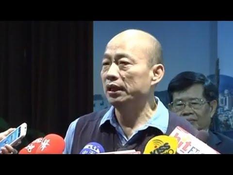 高雄市長韓國瑜出席高雄市不動產開發商同業公會捐贈青創基金 會後受訪