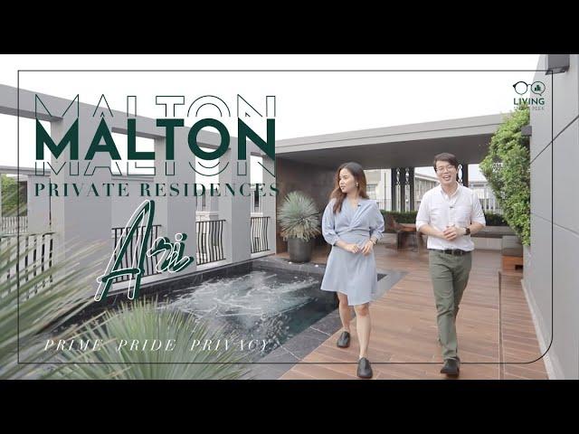เปิดโชว์บ้าน 80 ล้านใจกลางอารีย์ ที่มีแค่ 8 ยูนิต กับ Malton Private Residences Ari