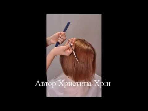 филировка волос, слайсинг волос