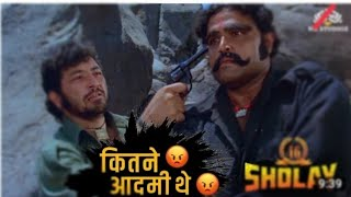 SHOLAY | KITANE AADMI THAI||BY DEEPAK LALAN MALl||