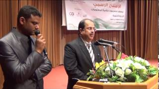 Indian ambassador word in  HIIT ceremony scholarship for Yemenis and  Hadharamis youth.