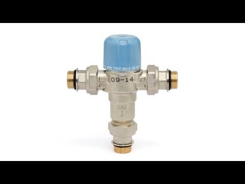 """Смесительный термостатический клапан VALTEC VT.MT10RU Thermomix 1/2"""""""