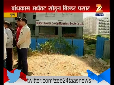 Pune   People Cheated By Maple Tower Builder