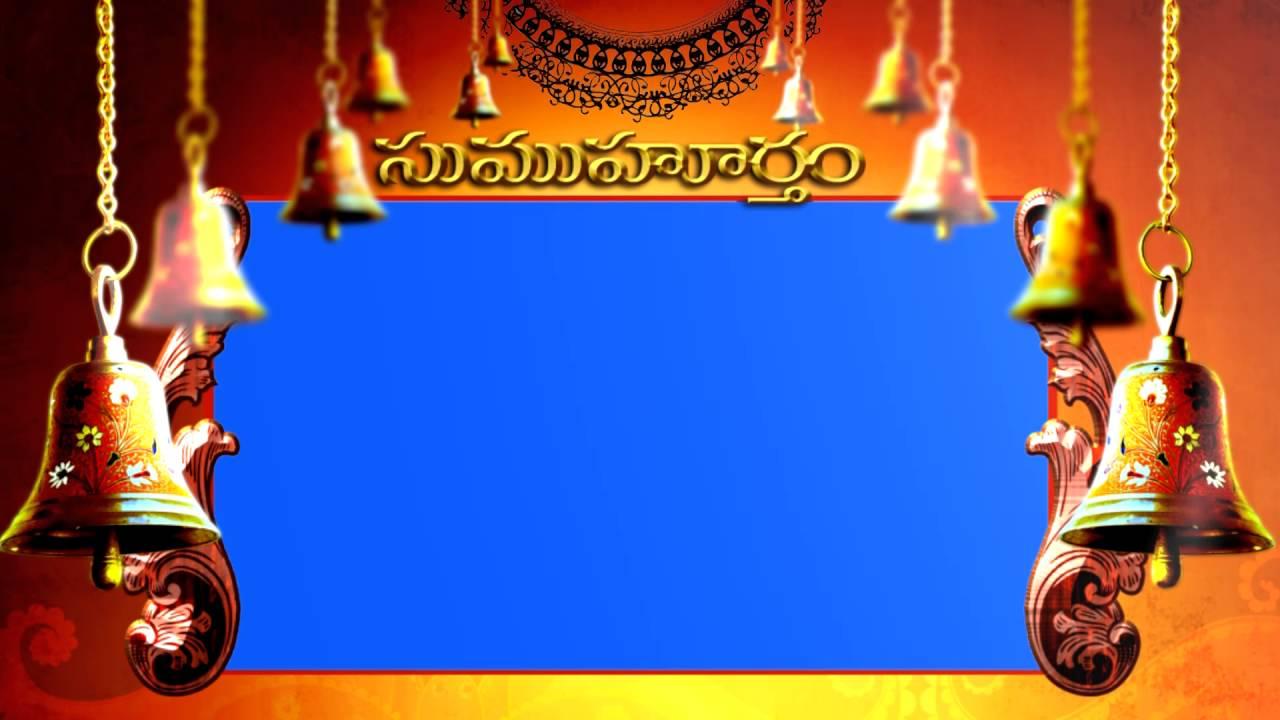 Sumuhurtham Croma 01  hd backgrounds