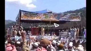 Pashto Nazam-Da Bragha Jhanda Ihsanullah Farooqi