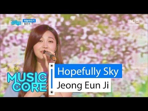 [Comeback Stage] Jeong Eun Ji - Hopefully Sky, 정은지 - 하늘바라기 Show Music Core 20160423