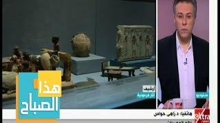 في كتابه.. حواس يكشف عن «أسرار فرعونية» أذهلت العالم