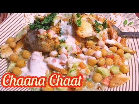 Karachi ki mashoor chaana chaat_Ramzan special recipe